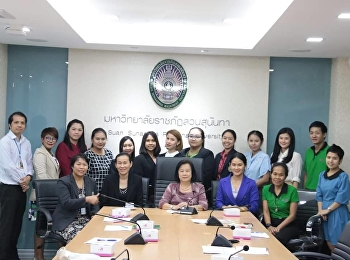 Staff of the Program Attending a KM Meeting for the Group of the University Supporting Staff for the Fiscal Year 2018