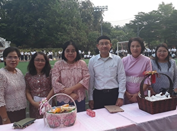 Lecturers of the Program Attending the National Teacher Day and Providing a Training of Uniqueness of Thai Teachers