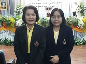 National Academic Conference, Faculty of Education, Suan Sunandha Rajabhat University