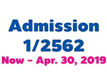New Student Admission 1/2562
