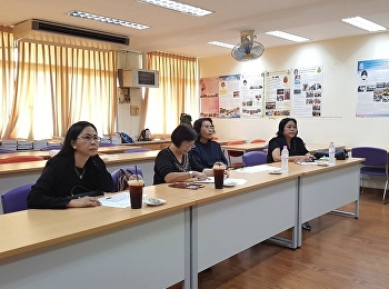 Preparation meeting for quality assurance for the year 2018 in the field of educational administration