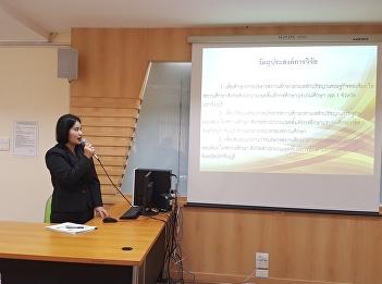 Natsuda Taphaophong