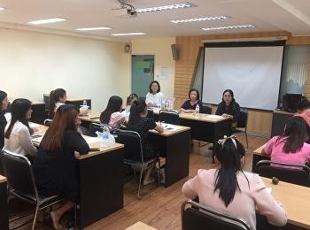 ปฐมนิเทศการฝึกปฏิบัติงานการบริหารการศึกษา รุ่น 21