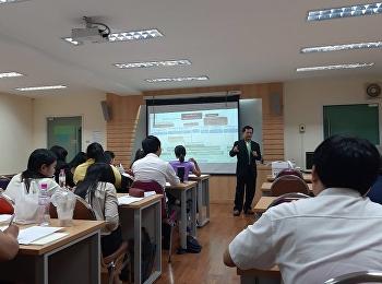 Education reform Future Thai education