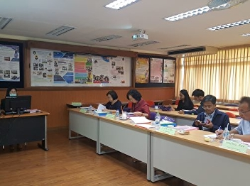 Examination of thesis outline of Miss Benjamas Tansungnoen