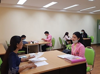 Interview examination for applicants to the Educational Administration Program Academic Year 1/2020 on June 6, 2020