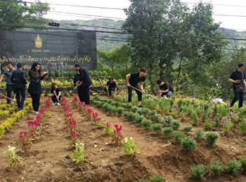 โครงการปลูกป่าร่วมกันปรับปรุงภูมิทัศน์