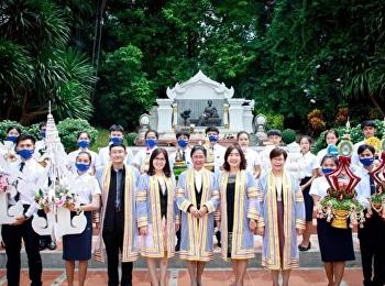23 กรกฎาคม 2563 พิธีไหว้ครู ประจำปีการศึกษา 2563 มหาวิทยาลัยราชภัฏสวนสุนันทา