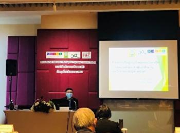 การนำเสนอผลงานวิจัยที่ได้ทุนจากมหาวิทยาลัยราชภัฏสวนสุนันทาปีงบประมาณ พ.ศ. 2563 ในงาน Thailand Research Expo: Symposium 2020