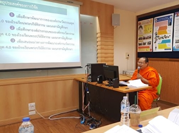 The Thesis Examinations of Phra Thong Budee