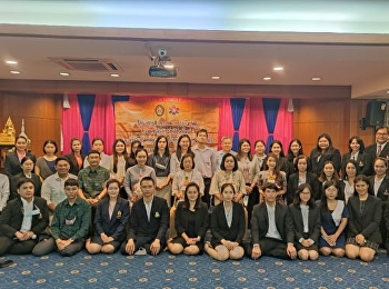 Wai Kru Culture Continuing Project Baisri to encourage new students and promote morality for executives.